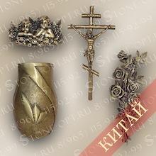 Ритуальные изделия из бронзы Amoy (Китай)