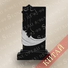 Крест с объёмной тканью из Shanxi Black E-10