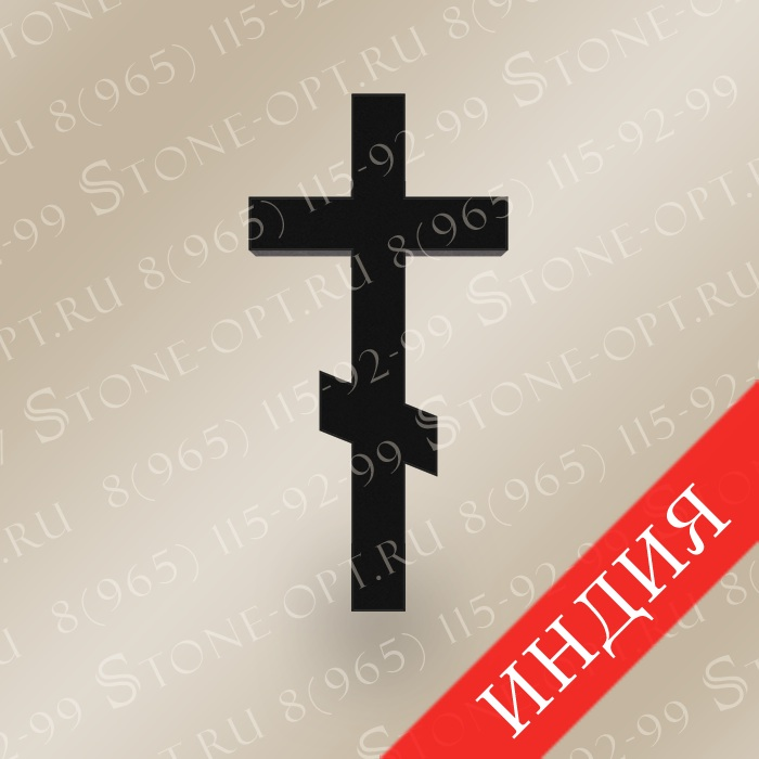 Крест из Absolut Black K-1