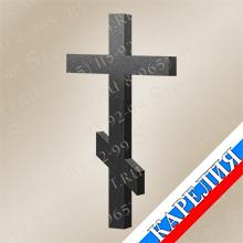 Крест прямой №1 из Габбро-Диабаз КК7650