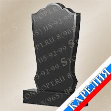 Памятник фигурный Восход-1 КВ0250