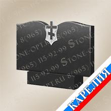 Книга с крестом КГ3700