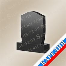 Округлый фигурный №13 под крест КК7106
