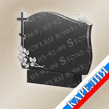 Горизонт крест голубь КГ3752
