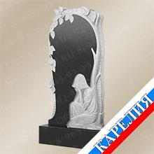 Памятник фигурный Скорбящая КВ0400
