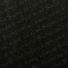 Облицовочная плитка из Absolut Black