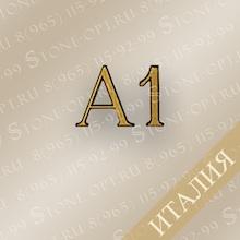 Буква, цифра из бронзы