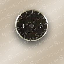 диск сегментный (D105 х 22.2/20H)
